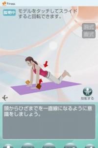 【セール情報】スマホで賢くダイエットできるアプリも大特価!お買い得情報!-2012/3/21-