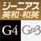【特集】有料アプリ取りホーダイ!「auスマートパス」で入れておきたい10選!