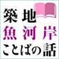 【セール情報】月額無料のスマホオンラインゲームが81%OFF!お買い得情報!-2012/3/17-
