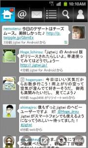 【NEWリリース】jig.jp、Android向けTwitterクライアントアプリ『jigtwi』をリリース