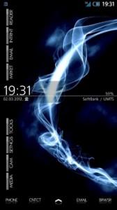 【スマホヘッドライン】ドコモの夏モデル発表会は16日の正午から!GALAXY S IIIなどが発表の予感! -2012/05/07-