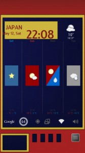 【スマホヘッドライン】au、ドコモと来たらお次はソフトバンク!新商品発表会は5月29日に決定! -2012/05/17-