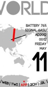 【スマホヘッドライン】人気日本語入力アプリ『Simeji』がクラウド入力に対応! -2012/05/11-