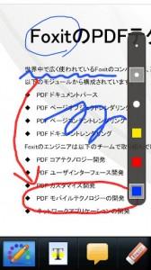 【セール情報】人気声優出演のネット対戦戦車ゲームが今だけ無料!お買い得情報!-2012/5/9-