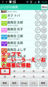 Ms 電話帳