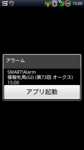 Smart JRA