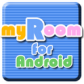 myRoom for Android