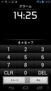 Alarm Clock Plus(NoAds)