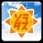 ソラダスお天気予報 -天気をアプリで