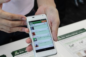 【イベントレポート】au スマートパスの新兵器!「KDDI Open Innovation Fund」から生まれる新たなアプリ