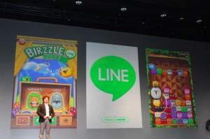 【イベントレポート】ツールからプラットフォームへ。LINEカンファレンスで明かされた『LINE』の次なるステージ