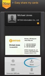 【セール情報】ピンドラ公式アプリのセール紹介、しましょうか!お買い得情報!-2012/7/11-