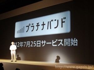 【Androidニュースのまとめ】 2012年7月14日 ~ 2012年7月20日