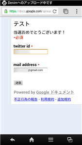 【終了しました】20人に1人、Amazon(R)ギフト券2000円分が当たる!ドキドキ運試しキャンペーン第4弾!