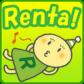 マンガをお得にレンタルRenta!