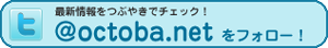 【イベントレポート】バイドゥ、ニコニコ超会議2で『しめじェクションマッピング』体験会開催【読者プレゼントあり】