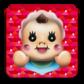 【セール情報】赤ちゃんが泣き止む不思議なアプリが大特価!?お買い得情報!-2012/9/12-