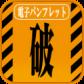 【オクトバセレクト】「ヱヴァ:Q」公開記念! ファン必携の公式エヴァアプリ7選!