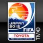 FIFAクラブワールドカップ ジャパン 2012