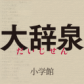 【セール情報】「ゆるゆり♪♪」の絵コンテ集アプリも大特価!お買い得情報!-2012/11/10-