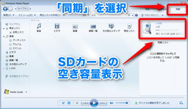 【Androidスマホのコツ】標準ソフトだけでOK!Windowsパソコン→Androidに音楽を転送するもっともシンプルな方法!