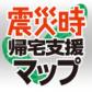 【セール情報】スタンプ140種類の人気デコアプリも大特価!お買い得情報!-2012/12/11-