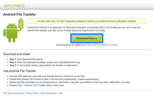 【Androidスマホのコツ】MacとAndroid間でファイルを転送できるソフト「Android File Transfer」を使ってみよう