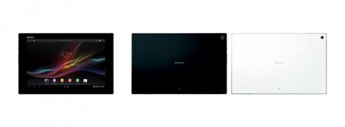 【ニュース】ソニーモバイル、iPadより薄くて軽い防水タブレット「Xperia Tablet Z」を国内向けに発表