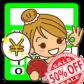 【セール情報】『KINGSOFT Office』が2000円引き!お買い得情報!-2013/02/23-