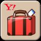 ホテル、旅行、観光情報 Yahoo!トラベル BETA