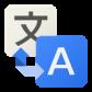 【最新アップデート】Google、Android向け『Google 翻訳』アプリをアップデート オフライン翻訳・縦書き認識対応