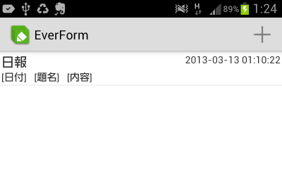 EverForm
