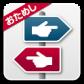 【NEWリリース】NTTドコモ、利用履歴から必要な機能を推測する『タップでコンシェル』試用版アプリをリリース