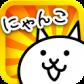 【号外セール情報】Google Play春の新生活キャンペーン!スクエニ・カプコン・セガのゲームも大特価&映画100円など