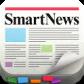 SmartNews(スマートニュース)〜話題の記事がサクサク