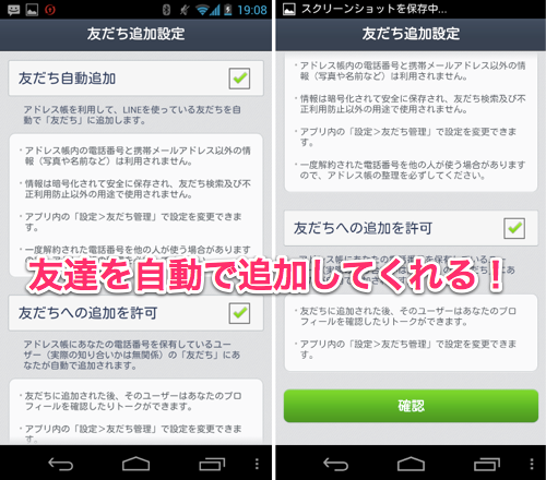 Screenshot_2013-05-21-19-08-36.png