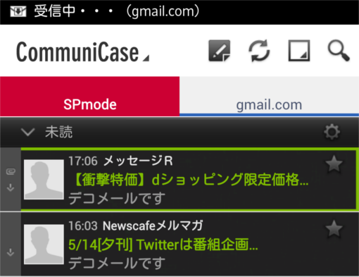 com.nttdocomo.communicase.carriermail