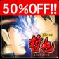 jp.dorasu.apps.tetsuya2-icon