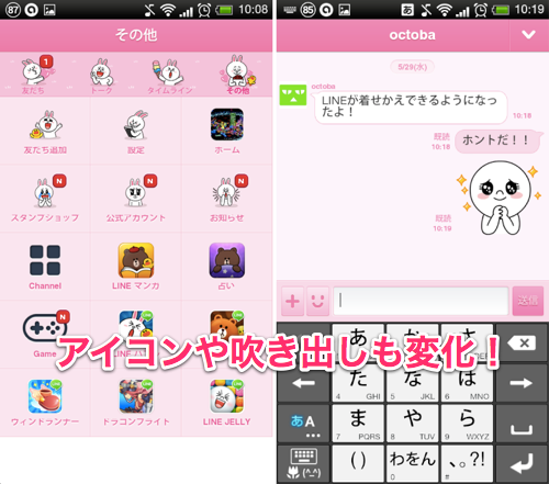 Screenshot_2013-05-29-10-08-54.png