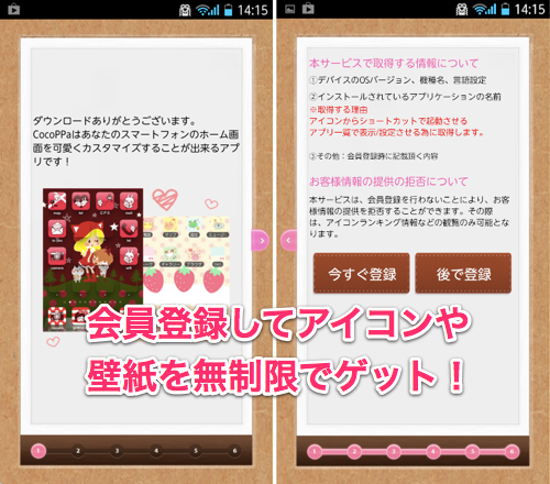 Screenshot_2013-05-29-14-15-13.png