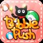 com.mobicle.BubblePushJP-icon