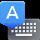 【NEWリリース】Google、Android向け文字入力アプリ『Googleキーボード』をPlayストアで提供開始
