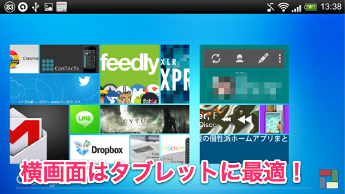 Screenshot_2013-06-10-13-39-00 2