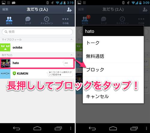 Screenshot_2013-06-20-15-19-09 2.png