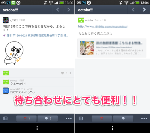 Screenshot_2013-06-25-13-00-46.png