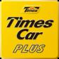 タイムズカープラス クイック検索