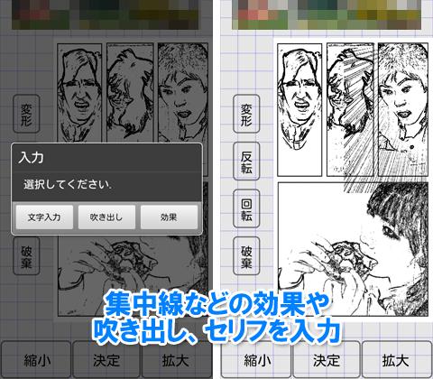 yukku.manga-4