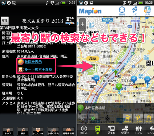 Screenshot_2013-07-04-10-25-54.png-1