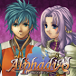 kemco.execreate.alphadia.icon