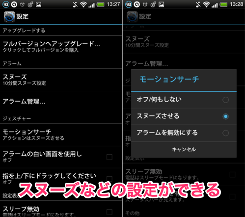 Screenshot_2013-08-07-13-27-59.png